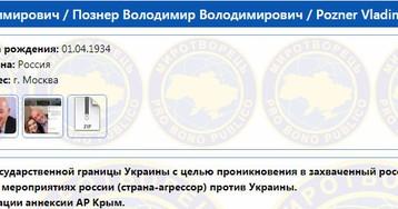 Новые фигуранты сайта «Миротворец» — Владимир Познер и Михаил Галустян