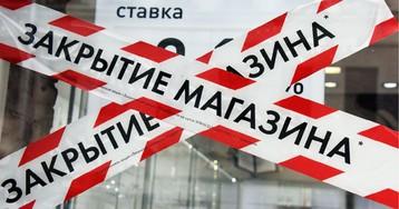 В России закрылось вдвое больше компаний, чем открылось. Что их добивает?