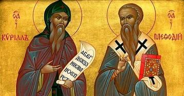 Кирилл иМефодий несоздавали кириллицу