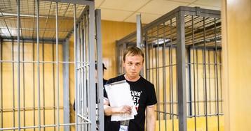Что надо знать о деле Ивана Голунова