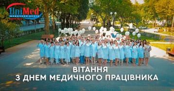 В Запорожье медиков оригинально поздравили с профессиональным праздником