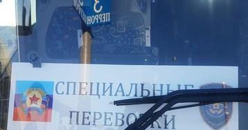 СМИ: в РФ заявили о начале выдачи паспортов жителям ОРДЛО