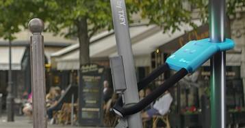 «Карфидов Лаб» разработала «умный» замок для велосипедов