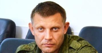 Спецслужбы ДНР установили причастных к убийству Захарченко