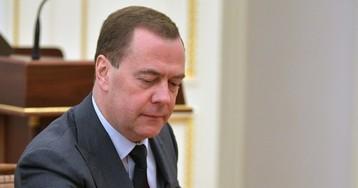 Медведев подписал постановление, касающееся роста цен на ЖКХ