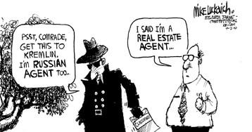 Об очень шпионском методе аутентификации
