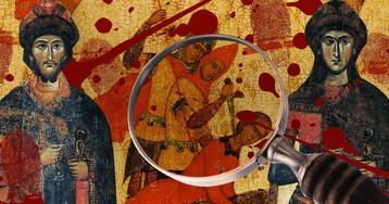Дело князей. Кто зарезал сыновей Владимира Великого?
