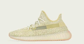 "The Reflective ""Antlia"" YEEZY Boost 350 V2 Is Only Available in Moscow & London"