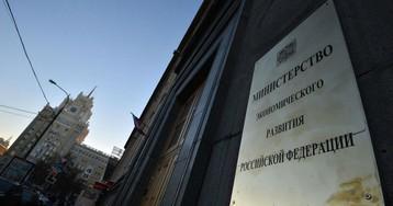 Началось? В Минэке захотели системно следить за расходами россиян