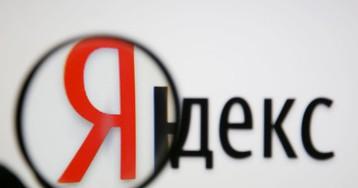 Avito, Ivi.ru, 2ГИС и другие сервисы обвиняют «Яндекс» в нарушении закона о конкуренции