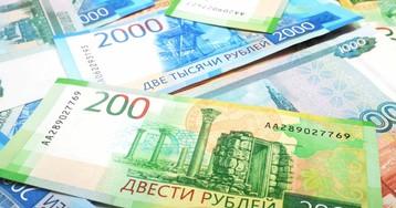 Обнаружена редкая обычная купюра, за которую дают больше 200 тысяч рублей
