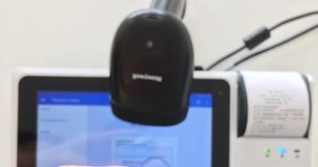 Онлайн-кассы, маркировка, мониторинг лекарств: что изменилось 1 июля 2019 года