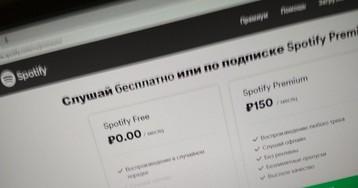 Стоимость подписки на Spotify в России составит 150 рублей — это дешевле, чем Apple Music