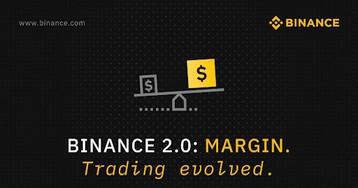 Binance запускает сервис по маржинальной торговле для трейдеров криптовалютой