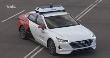 «Яндекс» показала беспилотный автомобиль на базе Hyundai Sonata 2020