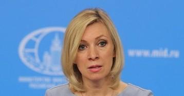 Захарова: Украине нужно обновить представление о европейских ценностях