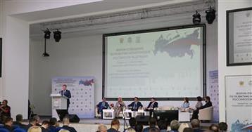 В Тольятти обсудили будущее моногородов России