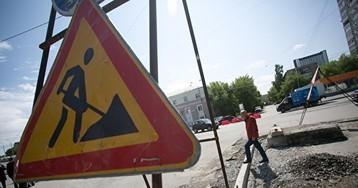 ВКургане наремонт закрыли проезд уДетского парка