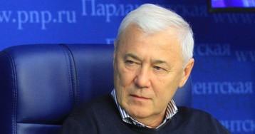 Аксаков: закон «О цифровых финансовых активах» могут принять до 1 октября