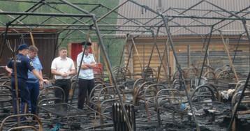Суд вынес решение по директору палаточного лагеря, где сгорели дети