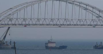 Украина задержала российский танкер