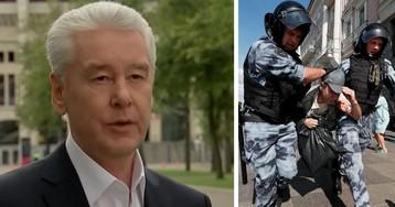 """Собянин: в Москве произошли """"массовые беспорядки"""", полиция действовала адекватно"""
