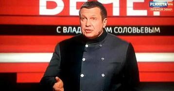Россияне считают Соловьева самым вызывающим доверие журналистом - опрос