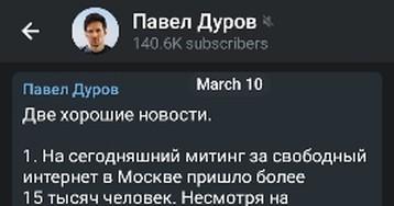 Как я не занял первое место в конкурсе для JavaScript-разработчиков от Telegram