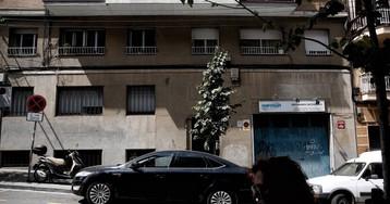El detenido por matar a su expareja en L'Hospitalet usaba una identidad falsa