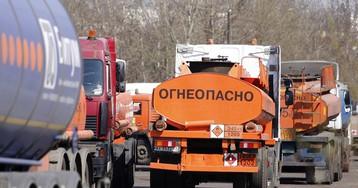 Киев придумал, как бороться с дефицитом российского топлива