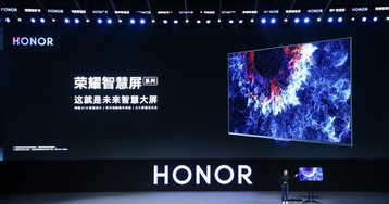 Honor Vision launched: What to know about the first HarmonyOS device?