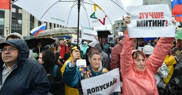 Ретвит как незаконный призыв на митинг