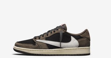 Here's Your Chance to Bag the Travis Scott Jordan Pack for $1