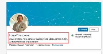 Сын депутата Мосгордумы иего недвижимость на4,6миллиарда рублей