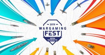 «Wargaming Fest: День танкиста» пройдет уже 15 сентября