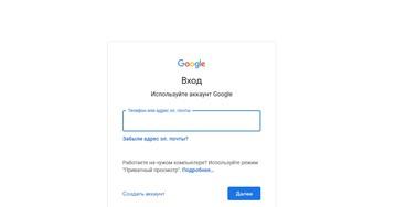 Что такое аккаунт. Зачем он нужен? Как создать и войти в гугл-аккаунт?