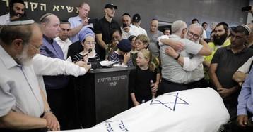 Muere una adolescente israelí en un atentado con explosivos en un asentamiento de Cisjordania