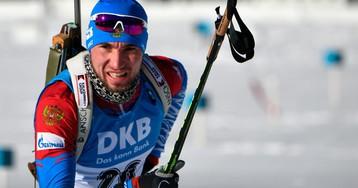 Логинов подпишет контракт с Союзом биатлонистов России