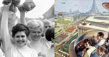 Как советские люди представляли себе жизнь в 2000-х