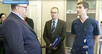 Хирурги забрали заявления об увольнении после разъяснительной беседы