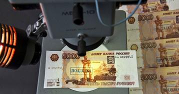 По приколу. Устаревшие банкоматы можно «накормить» игрушечными деньгами