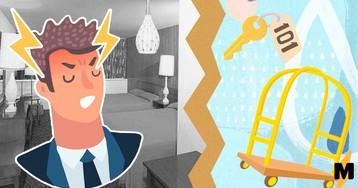 Блогер написал плохой отзыв про отель, и его назвали умственно отсталым. Хулиган был анонимным, но подвёл айпи