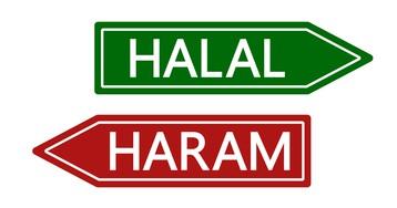 """Что означает халяль и харам? Что имеют в виду мусульмане, когда говорят """"халяльная еда""""?"""
