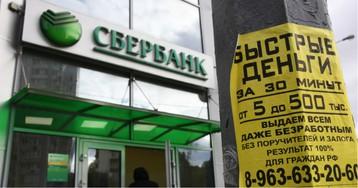 Кредитная революция: что значит законопроект о выкупе собственных долгов