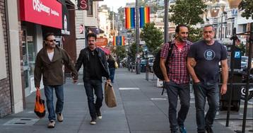 Как вычислить гея?