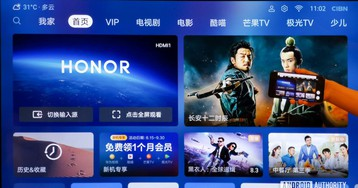 Huawei Smart Screen leaks: Is it a Huawei smart TV running Android?