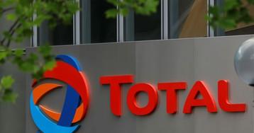 Total poderá investir US$ 10 bi no Mar do Norte em 5 anos