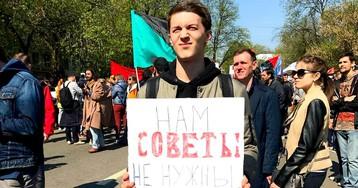 «Испытывая чувство политической ненависти». Студента ВШЭ Егора Жукова обвинили в призывах к экстремизму через интернет