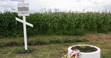 Премьер Малайзии усомнился в беспристрастности расследования дела MH17