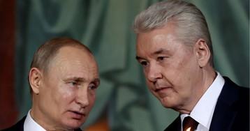 Собянин: без Москвы Россия «окунется в нищету». Как это понимать?